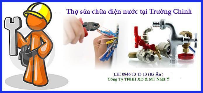 tho-sua-chua-dien-nuoc-quan-truong-chinh-tphcm